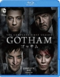 GOTHAM/ゴッサム <ファースト・シーズン> コンプリート・セット