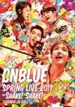 SPRING LIVE 2017 -Shake! Shake!-@OSAKA JO HALL (DVD)