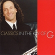 Classics In The Key Of G