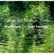 Agua De Tom E Som (水霊のうた)