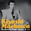 My Favorite Songs 〜oldies〜 3