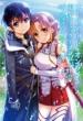 ソードアート・オンライン 電撃コミックアンソロジー 2 やっぱりキミが好き。 電撃コミックスNEXT