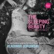 『眠りの森の美女』全曲 ヴラディーミル・ユロフスキー&ロシア国立交響楽団(2CD)