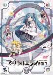 マジカルミライ 2017 【通常盤】 (DVD)