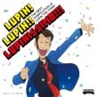 〜「ルパン三世のテーマ」誕生40周年記念作品〜 THE BEST COMPILATION of LUPIN THE THIRD 『LUPIN! LUPIN!! LUPINISSIMO!!!』