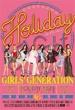 6集: Holiday Night [Taiwan Edition/Holiday Ver.] (CD+DVD)