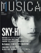 MUSICA (ムジカ)2017年 10月号