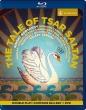 『皇帝サルタンの物語』全曲 ペトロフ演出、ワレリー・ゲルギエフ&マリインスキー歌劇場、ツァンガ、他(2013 ステレオ)(+BD)(日本語字幕付)