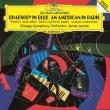 ラプソディ・イン・ブルー、パリのアメリカ人、キャットフィッシュ・ロウ、キューバ序曲 ジェイムズ・レヴァイン&シカゴ交響楽団