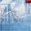 チェロとピアノのための『謎』、『曇りのない会話』、チェロ独奏のためのソナタ イリア・ユーリビッチ・ラポレフ、ダーシャ・モロズ、他