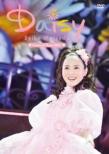 Seiko Matsuda Concert Tour 2017 「Daisy」 【初回限定盤】