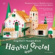 『ヘンゼルとグレーテル』全曲 マレク・ヤノフスキ&ベルリン放送交響楽団、カトリン・ヴンドサム、アレクサンドラ・シュタイナー、他(2016 ステレオ)(2SACD)