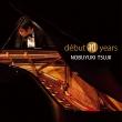 debut 10 years (2CD)