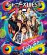 ジャニーズWEST LIVE TOUR 2017 なうぇすと (Blu-ray)