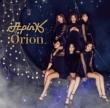 Orion 【完全生産限定盤A】 (CD+DVD+GOODS)