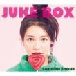 JUKE BOX 【初回限定盤】(CD+DVD)