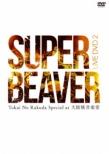 LIVE DVD 2 Tokai No Rakuda Special at 大阪城音楽堂