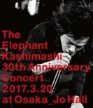 Debut 30th Anniversary Concert `sarani Doon To Ikuze!`Osaka-Jo Hall