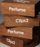 Perfume Clips 2 (Blu-ray)