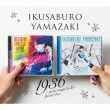 1936 〜your song I & II〜Special Box 【期間限定盤】