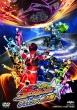 宇宙戦隊キュウレンジャー THE MOVIE ゲース・インダベーの逆襲 コレクターズパック【DVD】
