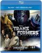 トランスフォーマー/最後の騎士王 ブルーレイ+DVD+特典ブルーレイ【初回限定生産】