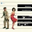 Dance Moderno (180グラム重量盤アナログレコード)