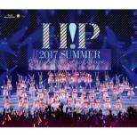 Hello! Project 2017 SUMMER 〜HELLO! MEETING ・ HELLO! GATHERING 〜(Blu-ray)