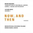 マデルナ:編曲集、ベリオ:『シュマン V』 デニス・ラッセル・デイヴィス&スイス・イタリア語放送管弦楽団