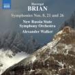 交響曲第8番、第21番、第26番 アレクサンダー・ウォーカー&新ロシア国立交響楽団