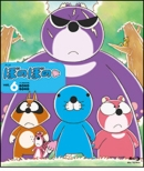 Blu-ray ぼのぼの 6