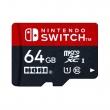 マイクロSDカード 64GB for Nintendo Switch