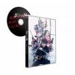 「忍びの国」通常版DVD