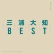 BEST (2CD+DVD)