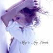 Sky' s My Limit