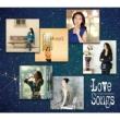 LOVE SONGS BOX