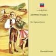 『ジプシー男爵』全曲 クレメンス・クラウス&ウィーン・フィル、ユリウス・パツァーク、カール・デンヒ、他(1951 モノラル)(2CD)