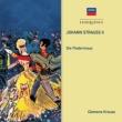 『こうもり』全曲 クレメンス・クラウス&ウィーン・フィル、ユリウス・パツァーク、ヒルデ・ギューデン、他(1950 モノラル)(2CD)