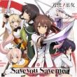 TVアニメ「刀使ノ巫女」オープニングテーマ「Save you Save me」