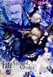Fate/Grand Order コミックアラカルト VIII カドカワコミックスAエース