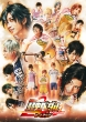 Butai Yowamushi Pedal Shin Inter-High Hen Heat Up