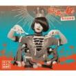 飼い慣らされない女たち〜実況録音盤 (2CD+DVD)