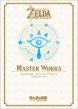 ゼルダの伝説 30周年記念書籍 第3集 THE LEGEND OF ZELDA BREATH OF THE WILD:MASTER WORKS ゼルダの伝説 ブレス オブ ザ ワイルド マスターワークス