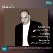 チャイコフスキー:交響曲第5番、プロコフィエフ:ピアノ協奏曲第3番、他 ロヴロ・フォン・マタチッチ&パリ音楽院管弦楽団、ウニンスキー(1967ステレオ)(2CD)