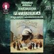 ペトルーシュカ、プルチネッラ組曲、幻想的スケルツォ、管楽器のための交響曲 ピエール・ブーレーズ&ニューヨーク・フィル