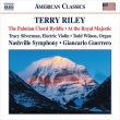 『The Palmian Chord Ryddle』『At the Royal Majestic』 ジャンカルロ・ゲレーロ&ナッシュヴィル交響楽団、トレーシー・シルヴァーマン、他