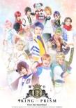 舞台KING OF PRISM-Over the Sunshine!-Blu-ray