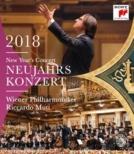 ニューイヤー・コンサート2018 リッカルド・ムーティ&ウィーン・フィル