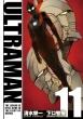 ULTRAMAN 11 ヒーローズコミックス