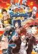 戦国basaraシリーズ オフィシャルアンソロジーコミック 激闘! 学園basara アクションコミックス